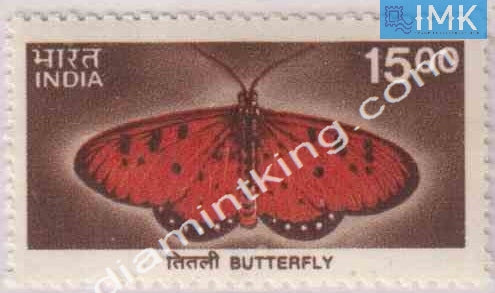 India MNH Definitive 9th Series Butterfly Rs 15 - buy online Indian stamps philately - myindiamint.com
