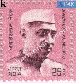 India MNH Definitive 10th Series Jawaharlal Nehru 25p - buy online Indian stamps philately - myindiamint.com