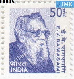 India MNH Definitive 10th Series E. V. Ramasami 50p - buy online Indian stamps philately - myindiamint.com
