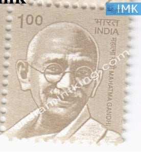 India MNH Definitive 10th Series Mahatma Gandhi Re 1 - buy online Indian stamps philately - myindiamint.com