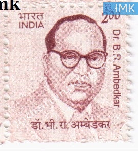 India MNH Definitive 10th Series Dr. B.R. Ambedkar Rs 2 - buy online Indian stamps philately - myindiamint.com