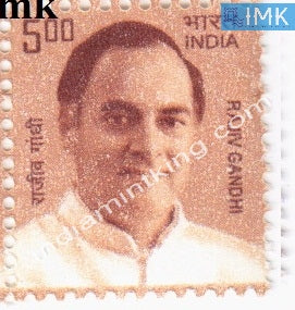 India MNH Definitive 10th Series Rajiv Gandhi Rs 5 - buy online Indian stamps philately - myindiamint.com