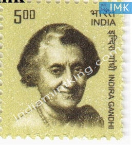 India MNH Definitive 10th Series Indira Gandhi Rs 5 - buy online Indian stamps philately - myindiamint.com
