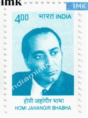 India MNH Definitive 10th Series Homi Jahangir Bhabha Rs 4 - buy online Indian stamps philately - myindiamint.com