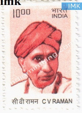 India MNH Definitive 10th Series C. V. Raman Rs 10 - buy online Indian stamps philately - myindiamint.com