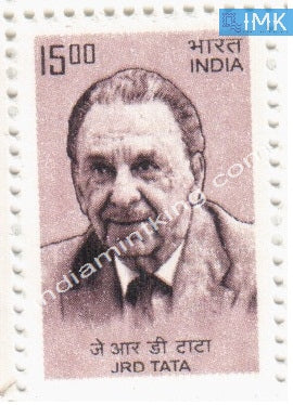 India MNH Definitive 10th Series Jrd Tata Rs 15 - buy online Indian stamps philately - myindiamint.com
