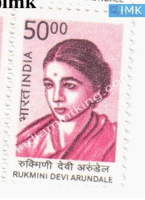 India MNH Definitive 10th Series Rukmini Devi Arundale Rs 50 - buy online Indian stamps philately - myindiamint.com
