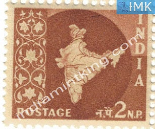 India MNH Definitive 3rd Series Map Wmk Ashokan 2np - buy online Indian stamps philately - myindiamint.com