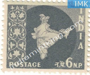 India MNH Definitive 3rd Series Map Wmk Ashokan 6np - buy online Indian stamps philately - myindiamint.com