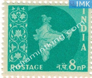 India MNH Definitive 3rd Series Map Wmk Ashokan 8np - buy online Indian stamps philately - myindiamint.com