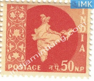 India MNH Definitive 3rd Series Map Wmk Ashokan 50np - buy online Indian stamps philately - myindiamint.com