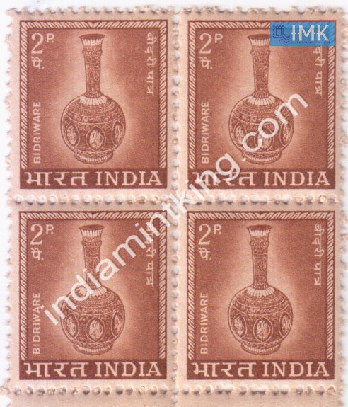 India MNH Definitive 4th Series Bidriware 2p (Block B/L 4) - buy online Indian stamps philately - myindiamint.com