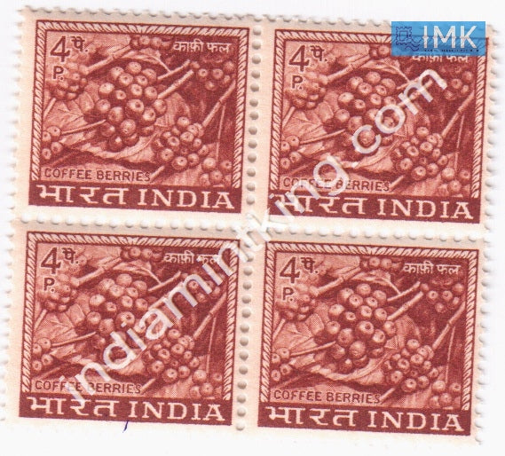 India MNH Definitive 4th Series Coffee Berries 4p (Block B/L 4) - buy online Indian stamps philately - myindiamint.com