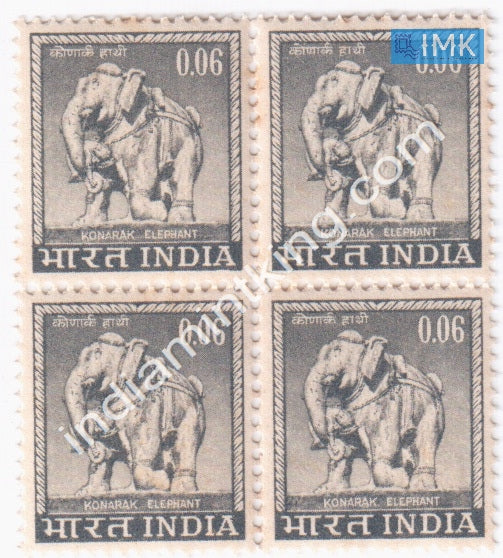 India MNH Definitive 4th Series Konark Elephant .06 (Block B/L 4) - buy online Indian stamps philately - myindiamint.com