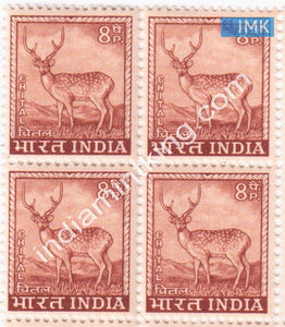 India MNH Definitive 4th Series Chittal Spotted Deer 8p (Block B/L 4) - buy online Indian stamps philately - myindiamint.com