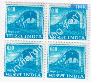 India MNH Definitive 4th Series Electric Locomotive 0.10 (Block B/L 4) - buy online Indian stamps philately - myindiamint.com