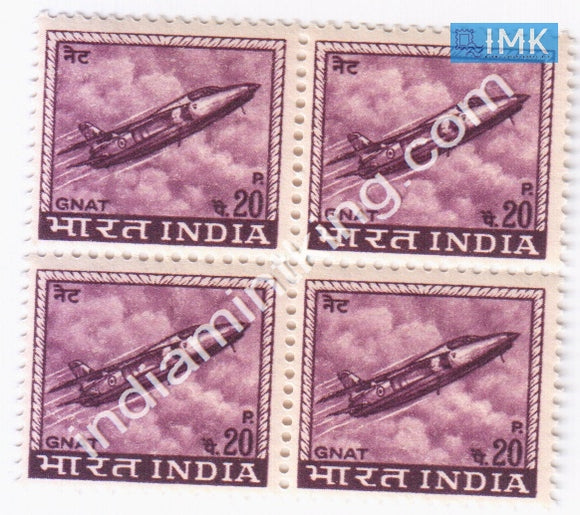 India MNH Definitive 4th Series Gnat Fighter Plane 20p (Block B/L 4) - buy online Indian stamps philately - myindiamint.com