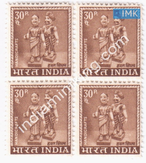 India MNH Definitive 4th Series Dolls 30p (Block B/L 4) - buy online Indian stamps philately - myindiamint.com