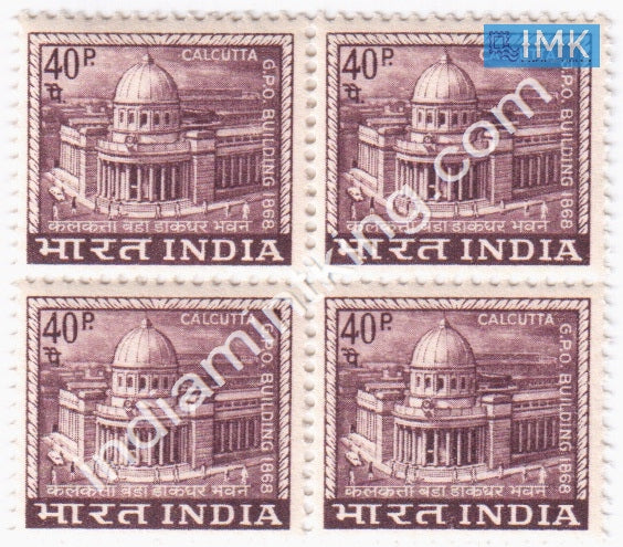 India MNH Definitive 4th Series Cacuttal GPO 40p (Block B/L 4) - buy online Indian stamps philately - myindiamint.com