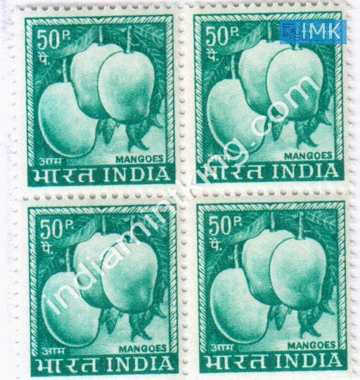 India MNH Definitive 4th Series Mangoes 50p (Block B/L 4) - buy online Indian stamps philately - myindiamint.com