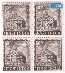 India MNH Definitive 4th Series Somnath Temple 60p (Block B/L 4) - buy online Indian stamps philately - myindiamint.com