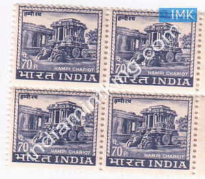 India MNH Definitive 4th Series Hampi Chariot 70p (Block B/L 4) - buy online Indian stamps philately - myindiamint.com