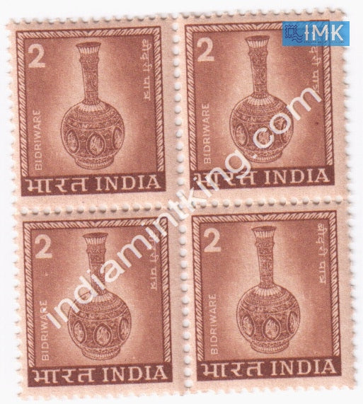 India MNH Definitive 5th Series Bidrivase 2 (Photo Print) (Block B/L 4) - buy online Indian stamps philately - myindiamint.com