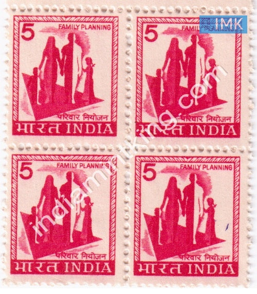 India MNH Definitive 5th Series Family Planning 5 (Block B/L 4) - buy online Indian stamps philately - myindiamint.com