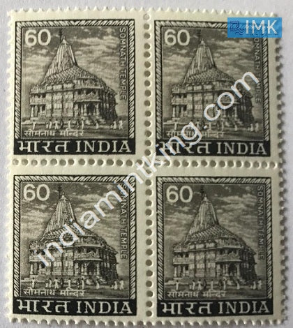 India MNH Definitive 5th Series Somnath Temple 60 (Block B/L 4) - buy online Indian stamps philately - myindiamint.com