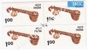 India MNH Definitive 5th Series Veena 1oo (Block B/L 4) - buy online Indian stamps philately - myindiamint.com