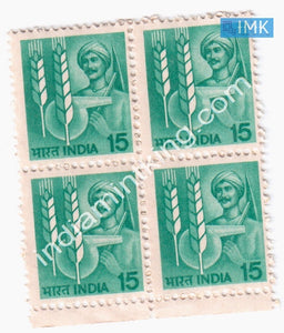 India MNH Definitive 6th Series Technology In Agriculture 15p (Block B/L 4) - buy online Indian stamps philately - myindiamint.com