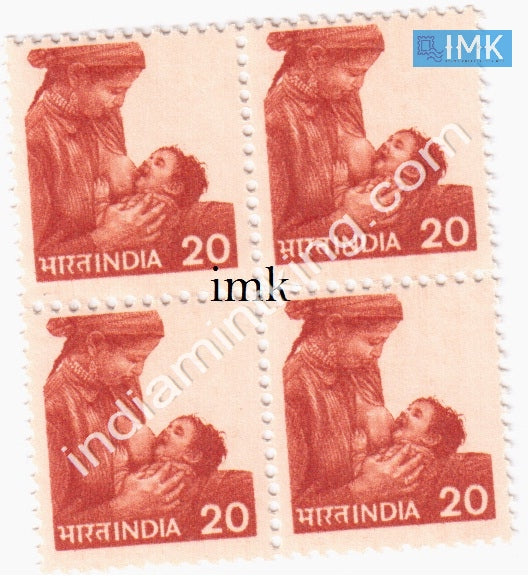 India MNH Definitive 6th Series Mother & Child Health 20p (Block B/L 4) - buy online Indian stamps philately - myindiamint.com