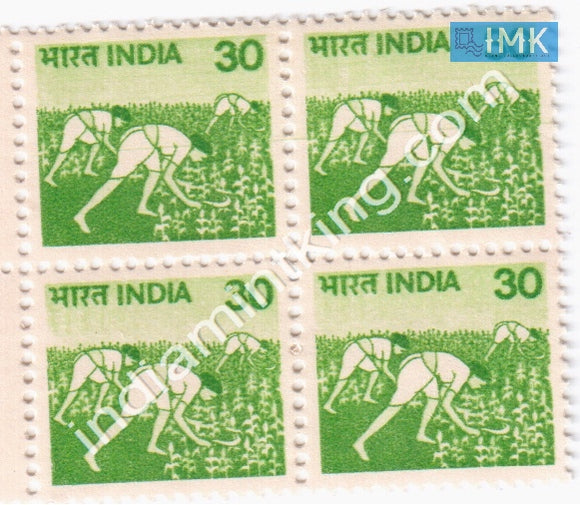 India MNH Definitive 6th Series Harvesting 30p (Block B/L 4) - buy online Indian stamps philately - myindiamint.com