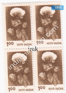 India MNH Definitive 6th Series Hybrid Cotton Re 1 (Block B/L 4) - buy online Indian stamps philately - myindiamint.com