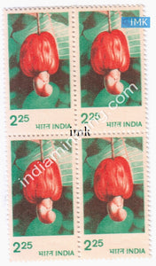 India MNH Definitive 6th Series Cashew 2.25 (Block B/L 4) - buy online Indian stamps philately - myindiamint.com