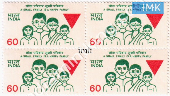 India MNH Definitive 7th Series Family Planning 60p (Block B/L 4) - buy online Indian stamps philately - myindiamint.com