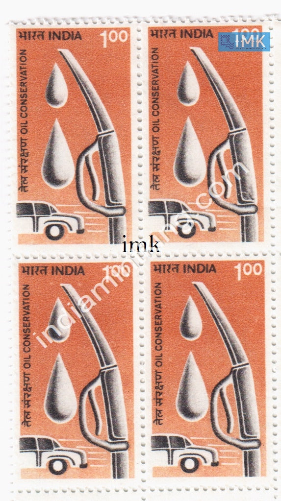 India MNH Definitive 7th Series Oil Conservation Re 1 (Block B/L 4) - buy online Indian stamps philately - myindiamint.com