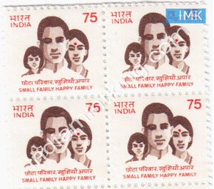 India MNH Definitive 8th Series Family Planning 75p (Block B/L 4) - buy online Indian stamps philately - myindiamint.com
