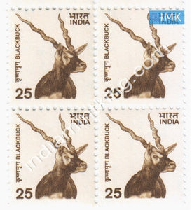 India MNH Definitive 9th Series Blackbuck 25p (Block B/L 4) - buy online Indian stamps philately - myindiamint.com