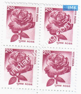 India MNH Definitive 9th Series Rose Rs 2 (Block B/L 4) - buy online Indian stamps philately - myindiamint.com