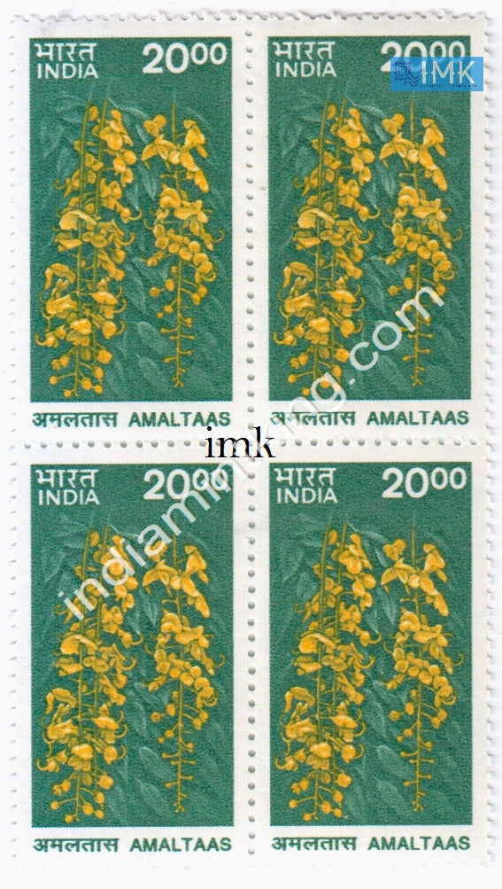 India MNH Definitive 9th Series Amaltaas Rs 20 (Block B/L 4) - buy online Indian stamps philately - myindiamint.com