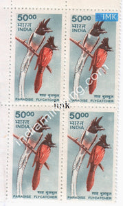 India MNH Definitive 9th Series Paradise Flycather Rs 50 (Block B/L 4) - buy online Indian stamps philately - myindiamint.com