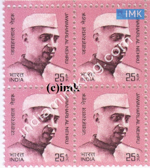 India MNH Definitive 10th Series Jawaharlal Nehru 25p (Block B/L 4) - buy online Indian stamps philately - myindiamint.com