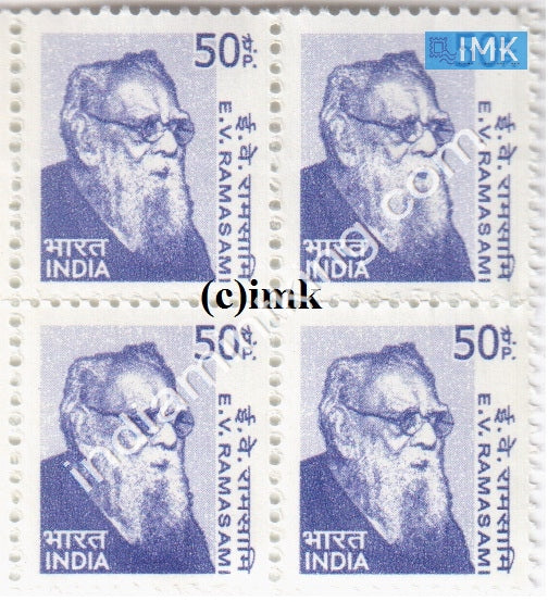 India MNH Definitive 10th Series E. V. Ramasami 50p (Block B/L 4) - buy online Indian stamps philately - myindiamint.com