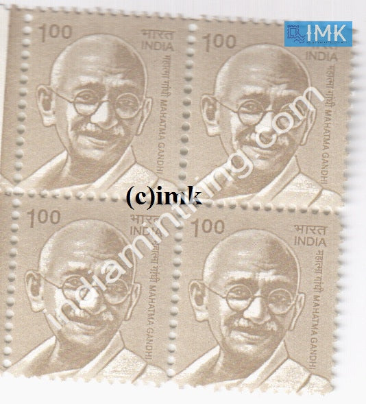 India MNH Definitive 10th Series Mahatma Gandhi Re 1 (Block B/L 4) - buy online Indian stamps philately - myindiamint.com
