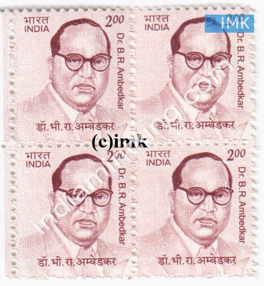 India MNH Definitive 10th Series Dr. B.R. Ambedkar Rs 2 (Block B/L 4) - buy online Indian stamps philately - myindiamint.com