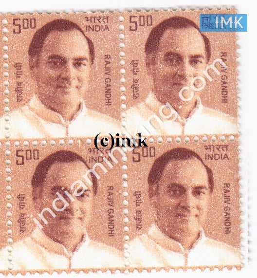 India MNH Definitive 10th Series Rajiv Gandhi Rs 5 (Block B/L 4) - buy online Indian stamps philately - myindiamint.com
