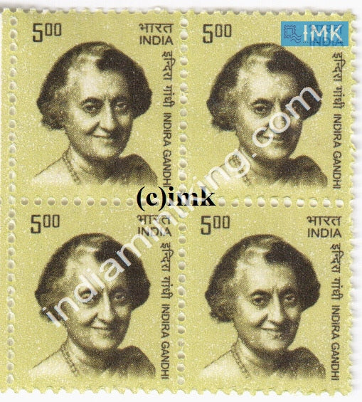 India MNH Definitive 10th Series Indira Gandhi Rs 5 (Block B/L 4) - buy online Indian stamps philately - myindiamint.com