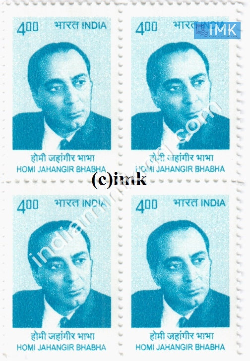 India MNH Definitive 10th Series Homi Jahangir Bhabha Rs 4 (Block B/L 4) - buy online Indian stamps philately - myindiamint.com
