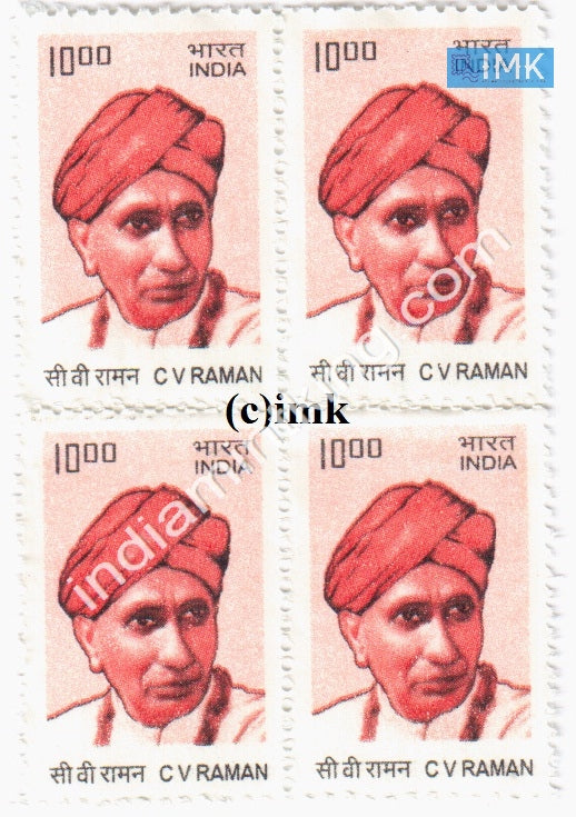 India MNH Definitive 10th Series C. V. Raman Rs 10 (Block B/L 4) - buy online Indian stamps philately - myindiamint.com